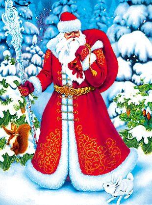 Дед мороз у вас в гостях